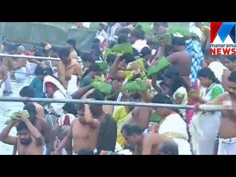 Vavu bali in Aluva Manappuram | Manorama News