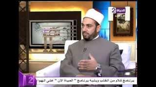 كلام من القلب - الشيخ سالم عبد الجليل - فضل صيام عشر من ذي الحجة - Kalam men El qaleb