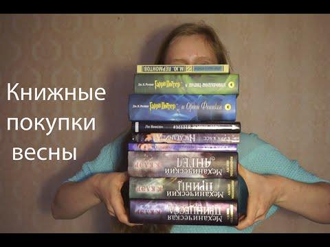 Фэнтези - скачать, читать онлайн бесплатно в fb2, epub