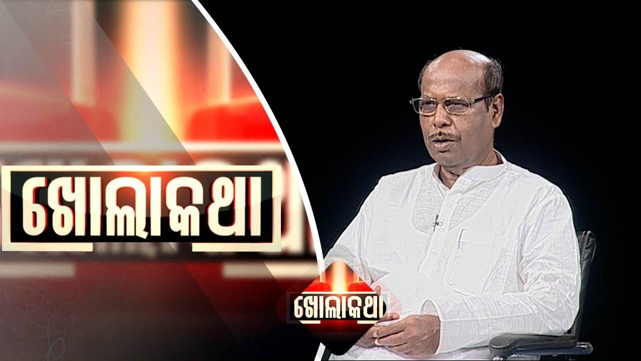 Image result for prafulla ghadei