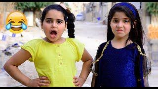 خباثه دانيه تعاركت ويا بنت الجيران #تحشيش   طه البغدادي