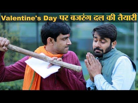 जब बजरंग दल वाले ने रिपोर्टर को धर दबोचा | Valentine's Day | Bajrang Dal