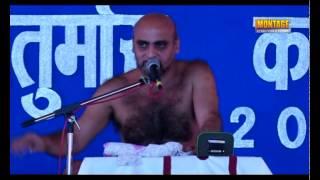 मुनिश्री प्रशस्त सागर जी महाराज के प्रवचन (अंजनी नगर, इंदौर : 12-08-2015)