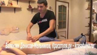 Релакс массаж, техника телесной терапии для развития чувственности и сексуальности у девушек женщин