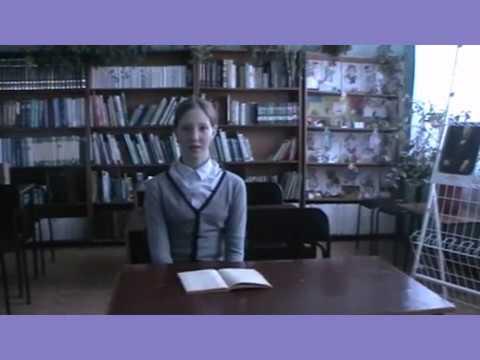 Изображение предпросмотра прочтения – ЕлизаветаТопольская читает отрывок изпроизведения «Железная дорога» Н.А.Некрасова