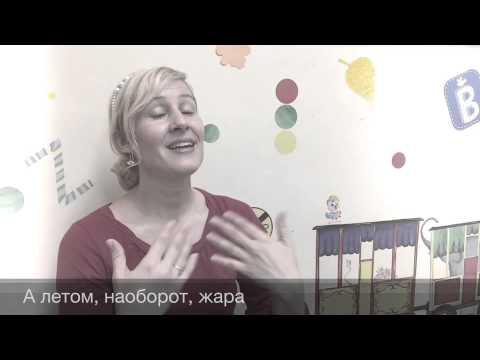 Песни для малышей Времена года - YouTube