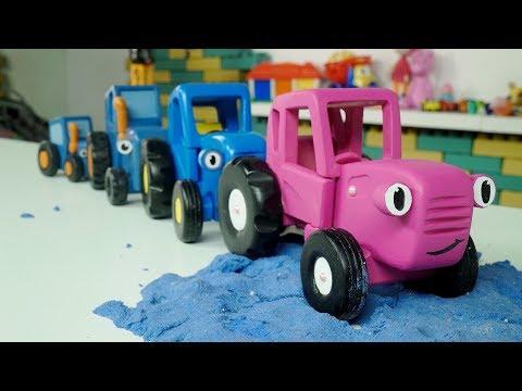 Синий трактор научился быть добрым