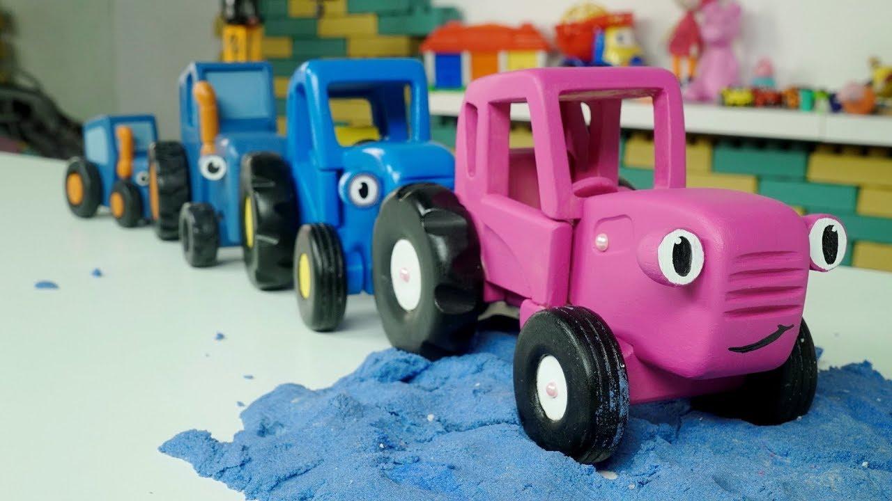 Синий трактор научился быть добрым - YouTube