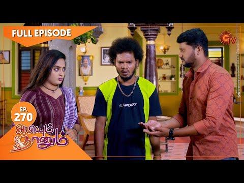 Abiyum Naanum - Ep 270   15 Sep 2021   Sun TV Serial   Tamil Serial