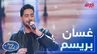 أغنية أسهر ليالي للكبير حسين غزال مع المميز غسان بريسم