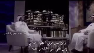 شعر عتاب  وكبرياء على الصداقه  خواطر s