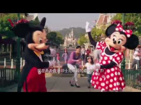 Disneyland l Hong Kong
