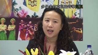 Golden Autumn Concert, 魅力中國, 愛心金秋, 20080822