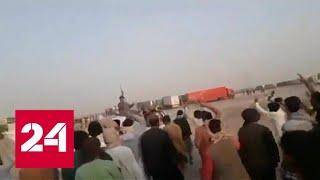 Вооруженный конфликт в Афганистане: талибы захватывают власть - Россия 24 