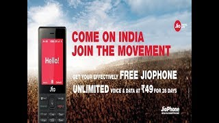 JioPhone भी 31 मार्च 2019 �  New Jio  mobile offier