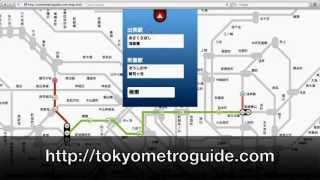Tokyo Subway Map with Transfer Guide 東京メトロ