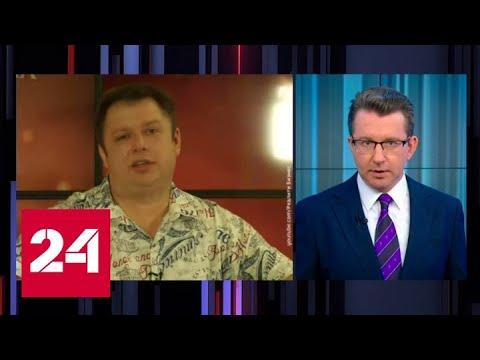 Сантехника плюс сайентология: против директора самарской фирмы завели дело - Россия 24