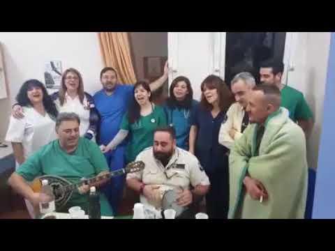 Γλέντι γιατρών και νοσηλευτών στο νοσοκομείο Μυτιλήνης (5)