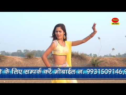 Munna Raja Khortha & bhojpuri Video