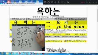 IDOL(BTS) lyrics 1~10 K-pop Korean
