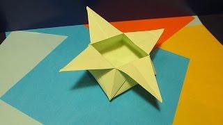 КОРОБОЧКА - ЦВЕТОК. Легкое Оригами Своими Руками. Видео(ПОДАРОК моим зрителям ЗДЕСЬ: https://clck.ru/9ShzR КОРОБОЧКА - ЦВЕТОК. Легкое Оригами Своими Руками. Видео ТЕГИ:..., 2015-01-25T18:33:39.000Z)