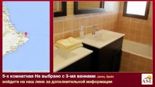 5-х комнатная Не выбрано в продаже с 3-мя ваннами в Javea(, 2014-11-22T13:19:18.000Z)