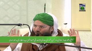 Islamic Speech - Shab e Barat ki Ahmiyat - Haji Abdul Habib Attari - Stafaband