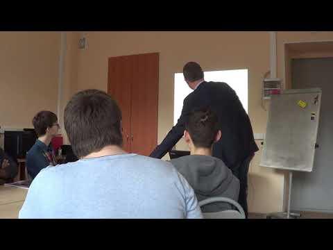 Лекция «Физические основы технологии изготовления интегральных схем»