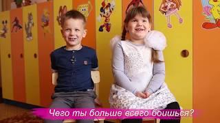 Фильм ОДИН ДЕНЬ В ГРУППЕ