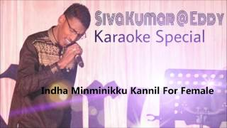 Intha Minminikku Karaoke For Female