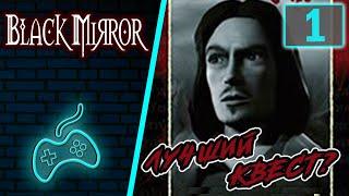 видео Подробное прохождение игры Black Mirror (2017)