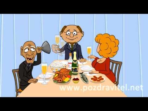 Оригинальный тост на день рождения  Анимационная открытка