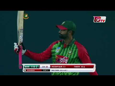 Tamim Iqbal's 84 Runs against Zimbabwe | 1st ODI | Tri-Nation Series 2018