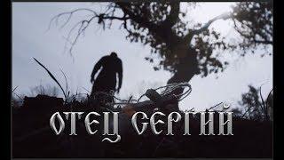 Фильм Отец Сергий | Первый русский трейлер