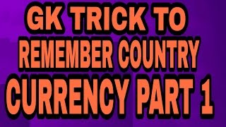 GK TRICKs In Hindi | REMEMBER COUNTRIES' CURRENCY PART 1 | IBPS | SSC CGL | RAILWAY | RRB NTPC |