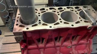 Ремонт блока цилиндров двигателя 3.8л дизель Cummins QSF3.8 от ГАЗ 3310 Валдай