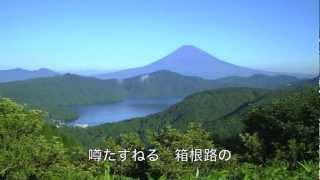 3月13日発売! 作詞:仁井谷俊也 作曲:原譲二 「湯の町月夜」を唄って...
