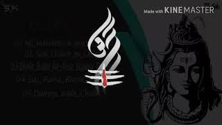 Gambar cover Damru wale baba  Dj Bhawani (Ar & SBk)7804063587.9589188431 jbp