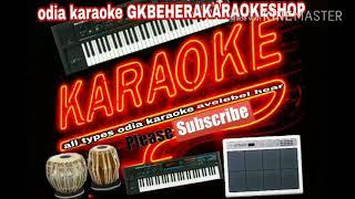 Abhimanini karaoke