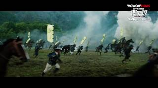 日本の未来を決した、わずか6時間の戦い。 誰もが知る「関ヶ原」の、誰...