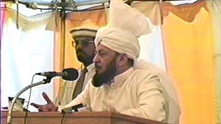 Friday Semon October 23, 1987 by Hazrat Mirza Tahir Ahmad