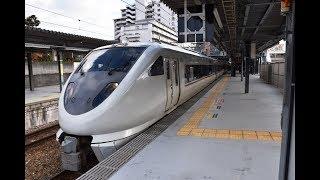 JR西289系7両 特急こうのとり9号・城崎温泉行き 宝塚にて