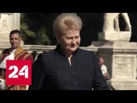 Смотреть Хозяйка Литвы. Документальный фильм Ольги Курлаевой - Россия 24 онлайн