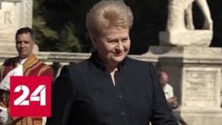 Хозяйка Литвы. Документальный фильм Ольги Курлаевой - Россия 24
