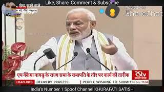 Narendra Modi Rahul Gandhi funny jokes comedy 😂😂😂😂