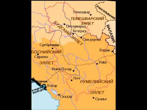 The Serbian-Ottoman Wars - The Battle of Ivankovac