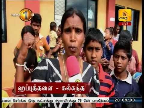 News 1st: Prime Time Tamil News - 8 PM | (02-12-2017)