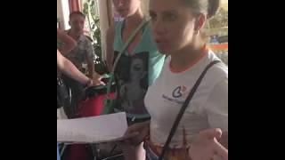 видео Цены на экскурсии в Сочи в 2017 году: Библио Глобус vs Местная турфирма