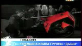 Клип Жени Феофилактовой