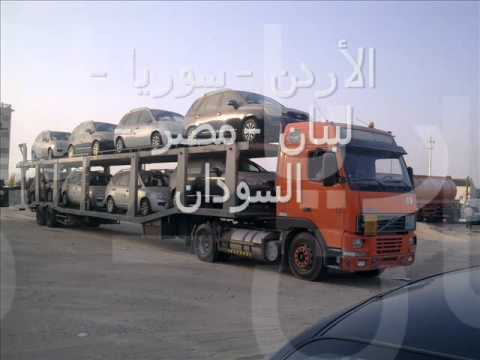 Shipping Cars From Egypt And Saudi Arabia To All Countries
